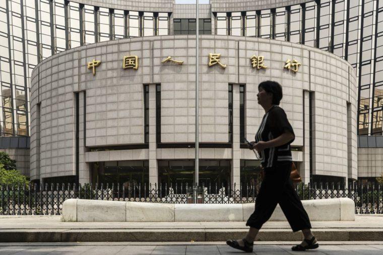 Ngân hàng Nhân dân Trung Quốc sắp phát hành tiền điện tử của riêng mình