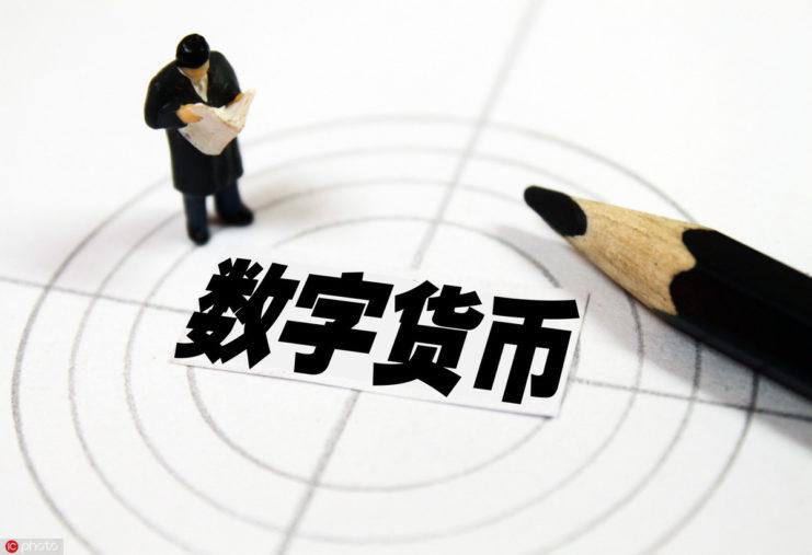 Tiền kỹ thuật số mới CBDC của Trung Quốc sẽ ra mắt trong tương lai gần