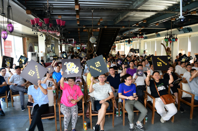 binance meetup